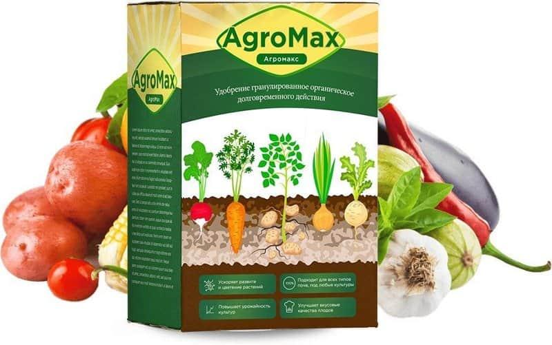 Купить Agromax