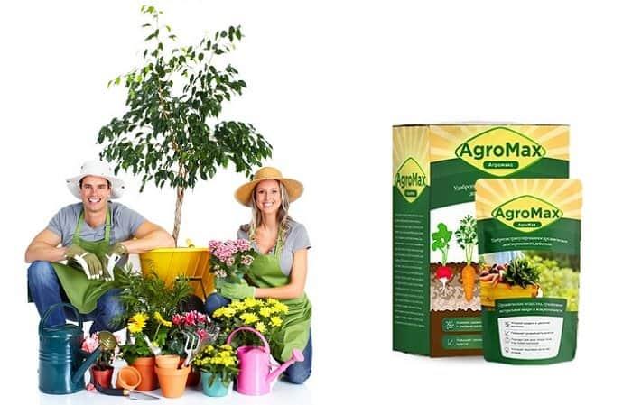 Преимущества Агромакс